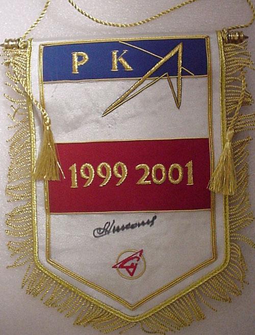 # pnt104            Vostok-3 cosmonaut A.Nikolayev signed pennant 1