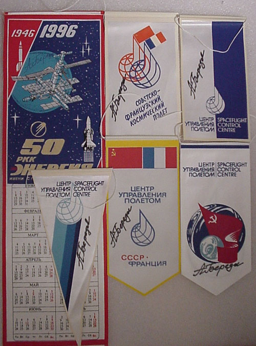 # pnt113            Cosmonaut A.Berezovoy autographed TSUP and Energia pennants 1