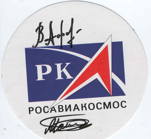 # vsi120            RKA decal autographed by Afanasyev and Manakov 1