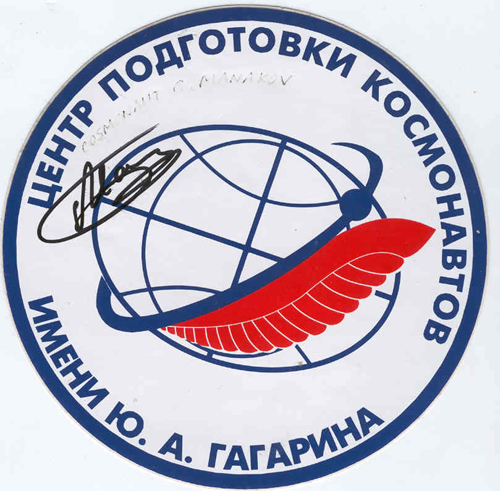 # vsi123            Cosmonaut Training Center decal signed by G.Manakov 1