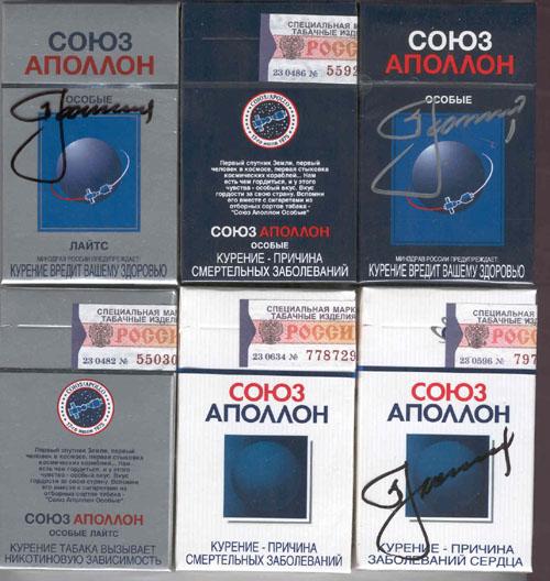 # un201            Soyuz-Apollo cigarettes packs signed by Leonov 1