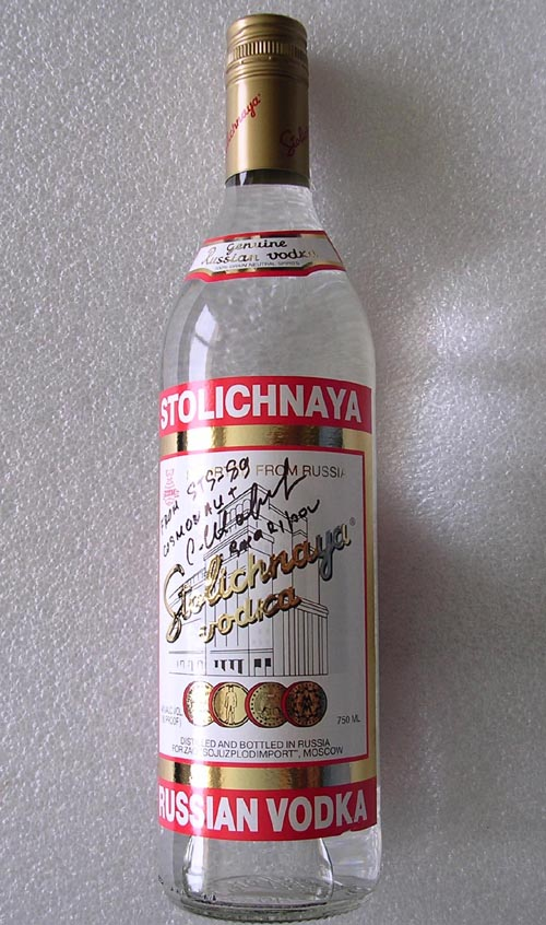 # un139            Autographed bottle of Russian vodka Stolichnaya 1