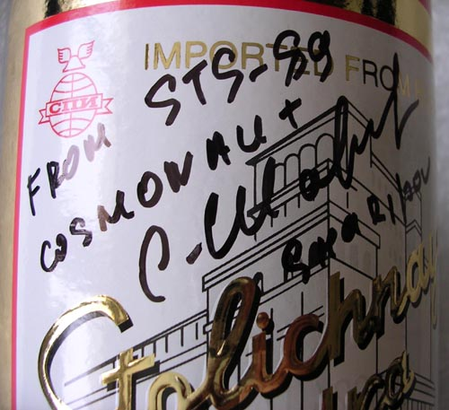 # un139            Autographed bottle of Russian vodka Stolichnaya 2