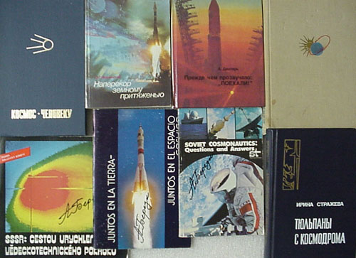 # br118            Cosmonaut Berezovoy books Part-10 1