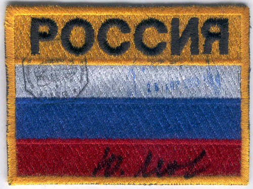 # fp070            Rossiya-Russian flag patch flown on ISS-7 1