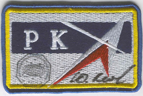 # fp065            RKA patch flown in Soyuz TMA-2/ISS-7 mission. 1