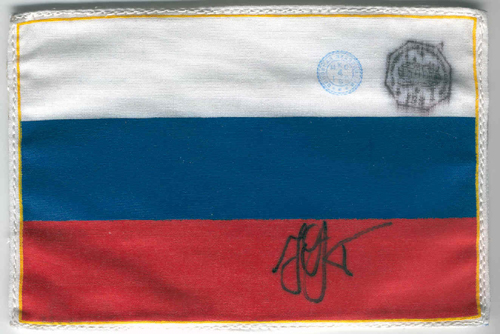 # fp074            ISS-3 EVA flown Russian flag patch 1
