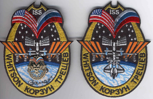# fp088            ISS expedition-5 crew patches and metal badge 1