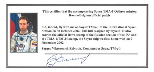 # fp081            Soyuz TMA-1/ISS/TM-34 Odissea mission 3