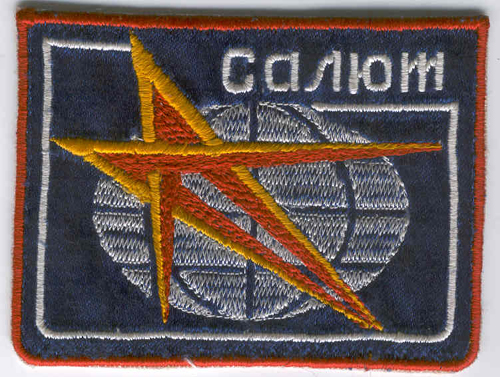 # fp078            Salyut crew patch flown with Alexandrov 1