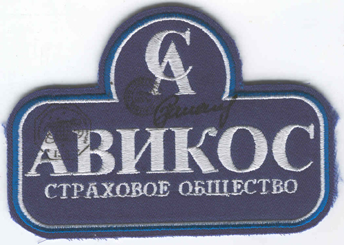 # fp099            Flown on ISS AVIKOS patch 1