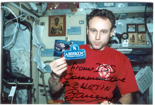# fp099            Flown on ISS AVIKOS patch 2