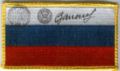 # fp097            Russian Federation cosmonaut flag patch 1