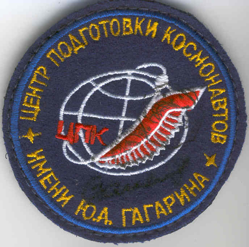 # fp095            Cosmonaut Training Center (TSPK) flown patch 1