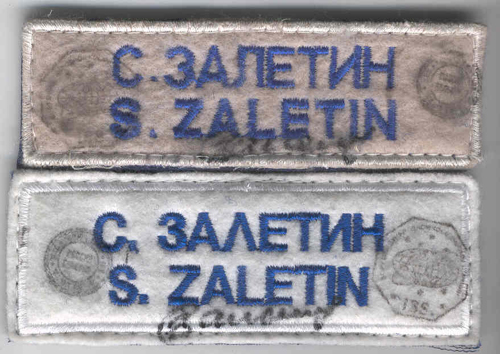 # fp093            Cosmonaut S.Zaletin personal name flown on IS 1