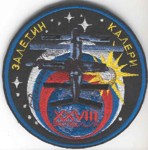 # fp092            MIR-28 patch of S.Zaletin flown with him on I 1