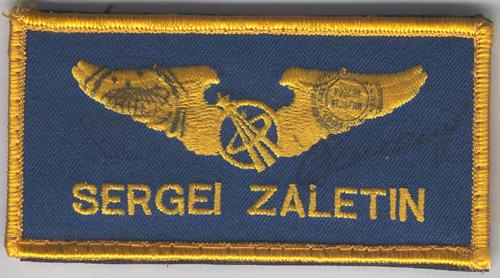 # fp089            Sergei Zaletin Astronaut Corps personal patch 1