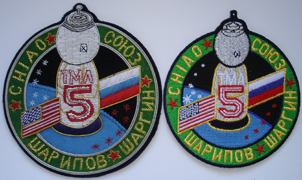 # fp063            Soyuz TMA-5 Original patches 1