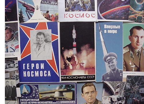 # cp110            Soviet space postcards 1