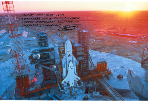 # cp120            Energia-Buran 5 photos signed/notared by cosmonaut Manakov 3