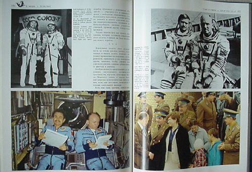 # cb099            To The Stars book autographed by 5 cosmonauts 3