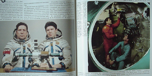 # cb099            To The Stars book autographed by 5 cosmonauts 5