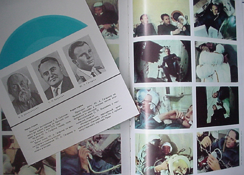 # cb096            13 early cosmonauts signed book `Conquest of Cosmos` 3