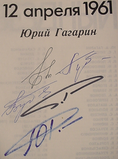 # cb205            Star City-Zvyozdniy book signed by 5 cosmonauts 2