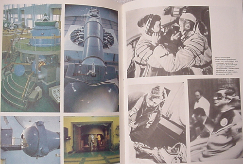 # cb205            Star City-Zvyozdniy book signed by 5 cosmonauts 4