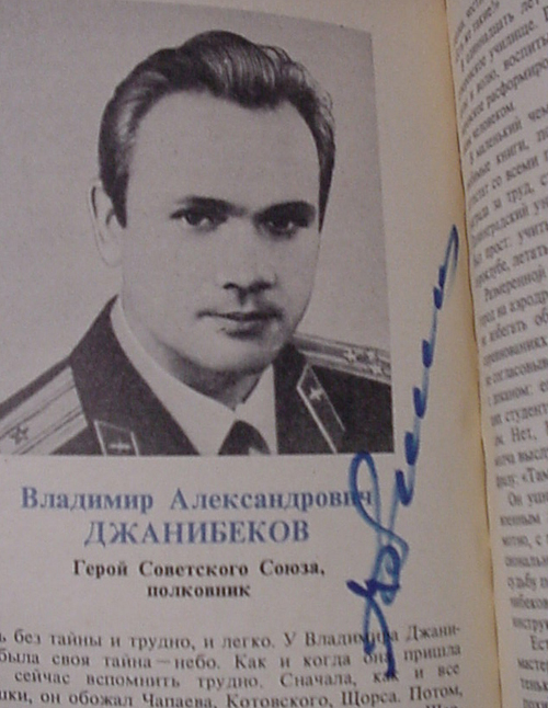 # cb206            11 Cosmonauts signed book 3