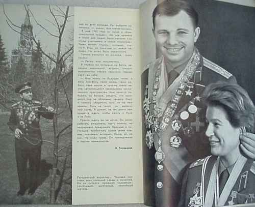# cb094            Gagarin`s wife V.Gagarina signed book 3