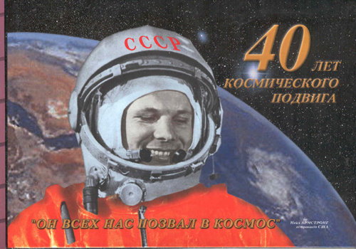 # cb093            Vostok-3 Andrian Nikolayev autographed book 1