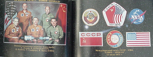 # cb093            Vostok-3 Andrian Nikolayev autographed book 3