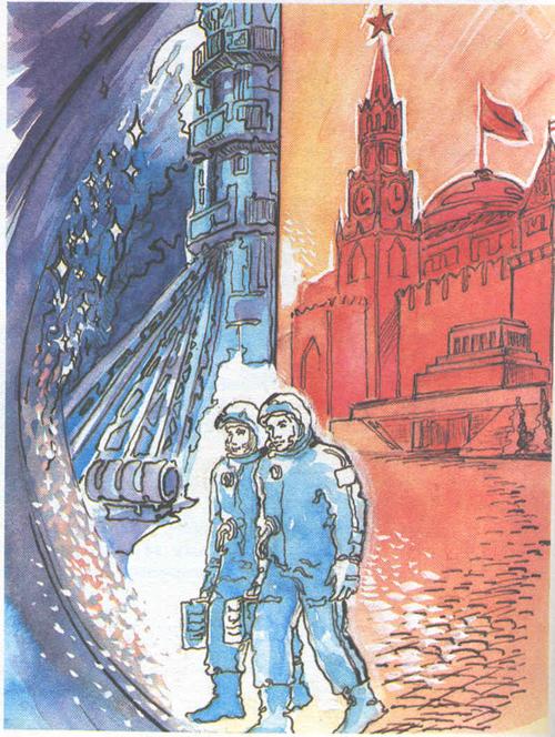 # cb211            Cosmonauts Titov, Popov, Malyshev, Rozhdestvensiy, Berezovoy signed book 3