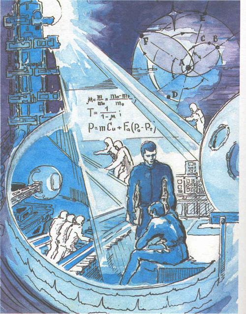 # cb211            Cosmonauts Titov, Popov, Malyshev, Rozhdestvensiy, Berezovoy signed book 4