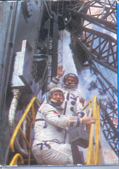 # cb091            21 Cosmonauts signed book from library of Yuri Glazkov 1