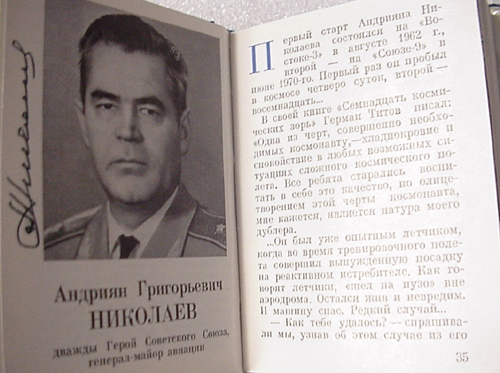 # cb091            21 Cosmonauts signed book from library of Yuri Glazkov 3