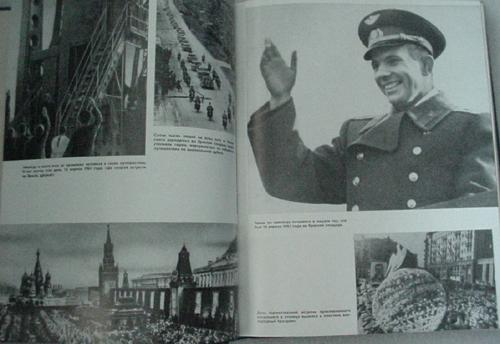 # cb217            Bridge to Cosmos book signed by Filipchenko 4