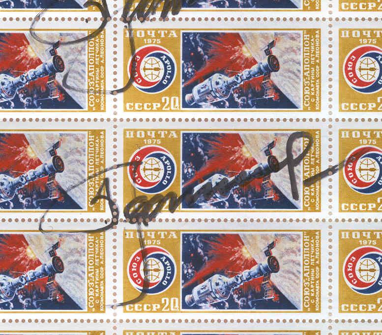 # spa112            ASTP Leonov artwork signed stamp page 2