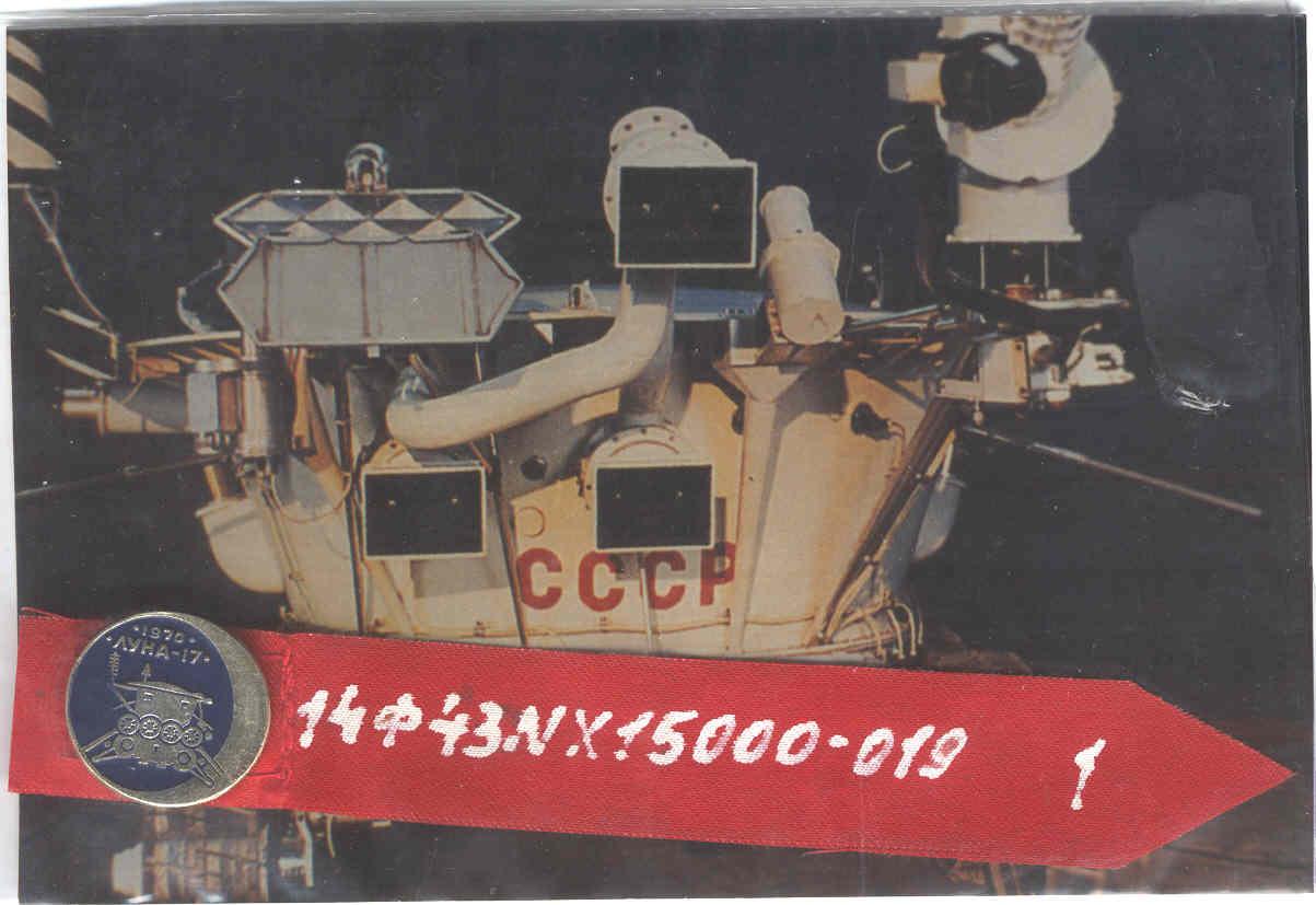 # pf108            Lunakhod-1/Luna-17 flown pin 1