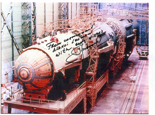 # iph502a            N-1 pre launch photos signed-notared by Leonov 2
