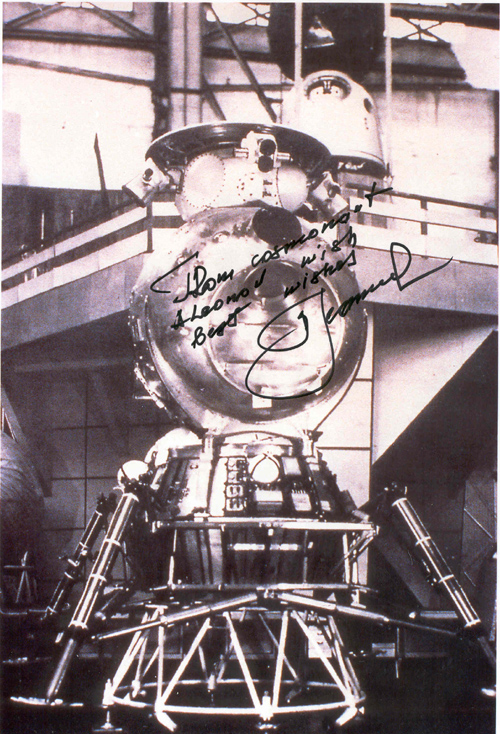 # iph502b            Soviet Lunar Lander photo signed-notared by A.Leonov 1