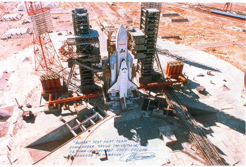 # iph400            Energia-Buran signed/notared 12 x 8 photos 5