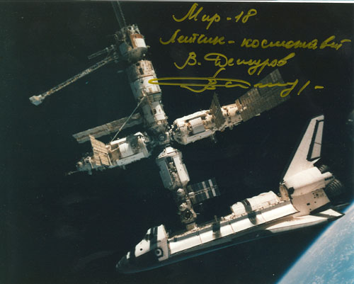 # iph299            First MIR-Shuttle docking signed photos 1