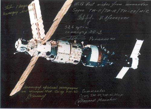 # iph800            Five MIR cosmonauts signed-inscribed photo 1