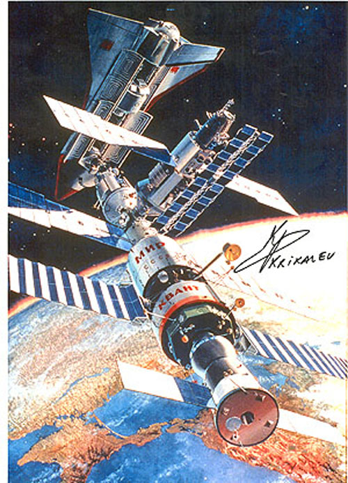 # iph700b            Buran-MIR docking photo signed by Krikalev 1