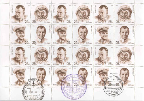 # fs303            30 years of Gagarin flight stamps flown on Re 1