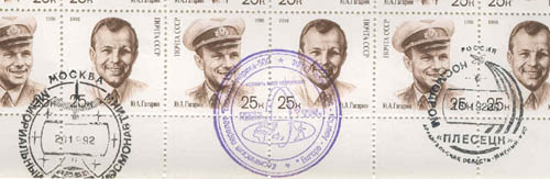 # fs303            30 years of Gagarin flight stamps flown on Re 2