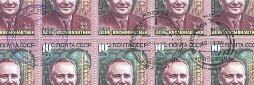 # fs304            1986 S.Korolev Cosmonautics Day flown stamps 2