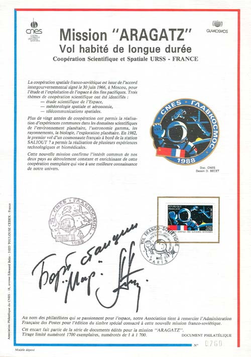 # fc290            Soyuz TM-7/MIR flown French Philatelic Docume 1